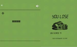 Image Snake 3310